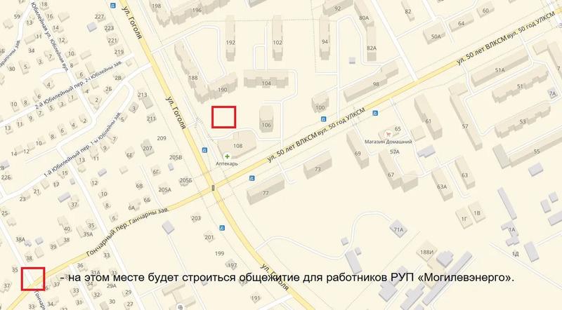 Около «Ковчега» на улице 50 лет ВЛКСМ построят общежитие